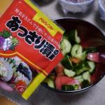 あっさり漬の素〜生野菜にさっと振りかけてもう一品がすぐできる!