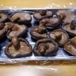 干ししいたけをもどして煮付けを作って冷凍保存してみた