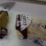 毎日お味噌汁を作るお仕事(えのき・長芋)〜えのきは袋ごとカット!!