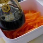 「人参の醤油漬け」を作って冷蔵庫に常備すると便利〜「人参」で作る保存食