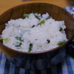 ニラ雑炊がおいしいと聞いて作ってみた〜石田三成が愛した雑炊とは