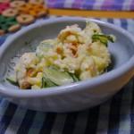 ゴーヤのわたと人参の皮入りポテトサラダ〜摂れる栄養を余すとこなくサラダにしちゃう♪