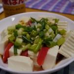 豆腐トマトサラダ〜豆腐を切って並べるだけの簡単サラダ!